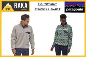 PATAGONIA LW SYNCHILLA SNAP-T